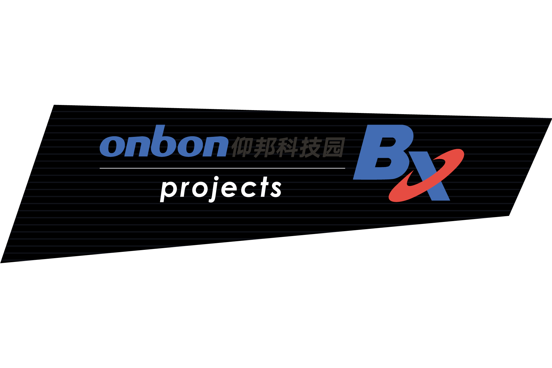 Onbon projects